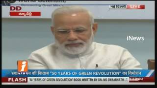 PM Modi Releases Green Revolution Books By MS Swaminathan | iNews