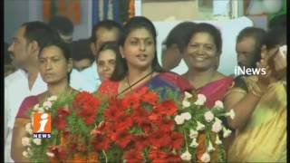 YSRCP MLA Roja Gets Another Notice Over Alegations On AP Speaker | iNews