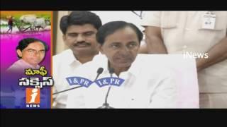 TRS Govt Success On Farmers Crop Loan Waiver In Telangana | iNews