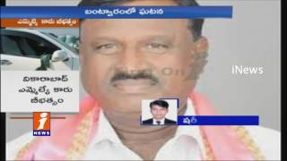 Vikarabad MLA Car Hits Old Woman At Bantwaram | Hyderabad | iNews
