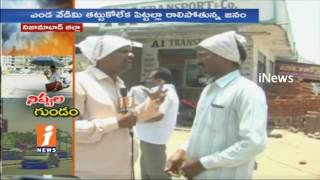 Weather Department Caution | Record Level High Temperature In Nizamabad | iNews