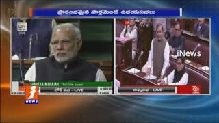 Lok Sabha and Rajya Sabha Adjourned Due To Chaos in Session | PM Modi Attend Lok Sabha | iNews