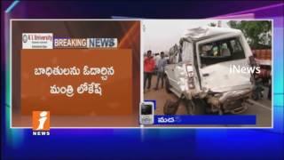Funeral For Chittoor Road Accident Victims at Munagapalyam | Nara Lokesh Visits Victims | iNews