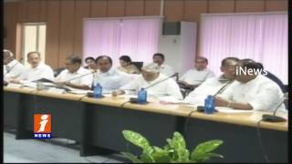 KCR Review Meet With District Collectors At Pragathi Bhavan | Telangana | iNews