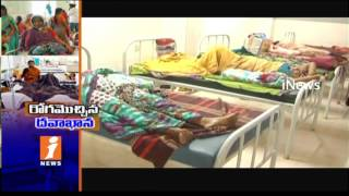 Lack Of Facilitates in Grater Hyderabad Govt Hospitals | Govt Failed To Focus On Development | iNews