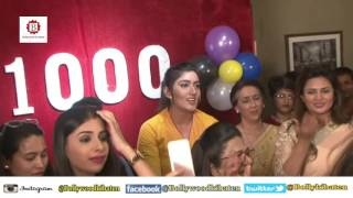 1OOO Episodes Celebration Serial Ye Hai Mohabbatein With Star Cast Part - 2