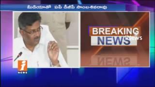 3 Cases Registered in Vizag Land Scam | AP DGP Sambasiva Rao Vizag | iNews