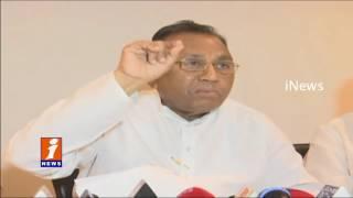 Mekapati Rajamohan Reddy Speaks Over Protocol Issue In Janmabhoomi At Atmakur | iNews