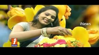 Bathukamma Song 2016 | Telangana Floral Festival | iNews Exclusive