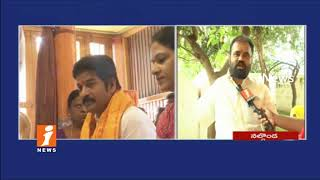 TDP Leader Kancharla Bhupal Reddy Face To Face Over Revanth Reddy Quits TTDP | iNews