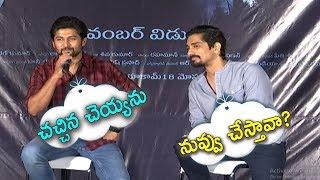 Nani and Siddharth funny interview | Gruham Pressmeet | Natural star Nani | Telugu