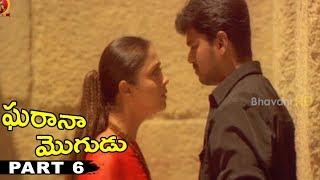 Vijay Gharana Mogudu Telugu Full Movie Part 6    Jyothika, Raghuvaran