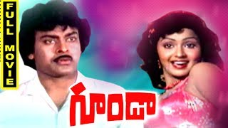 Goonda Telugu Full Movie - Chiranjeevi, Radha, Silk Smitha