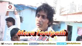 "Jawed Rahman - Exclusive Interview For Movie ""Mera Footpath"""