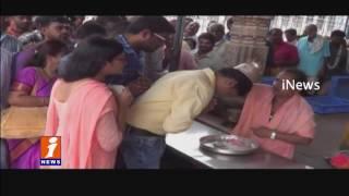Arjitha Abhishekam Sevas Ticket Price Hike in Srisailam   iNews
