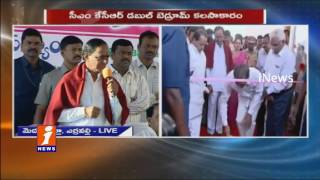 CM KCR Speech at Double Bedroom Houses Inauguration at Erravalli | Medak | iNews