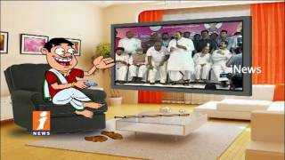 Dada Punch to Naini Narshimha Reddy Over His Comments on KCR   Pin Counter   iNews