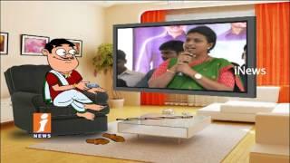 Dada Funny Conversation With YSRCP MLA Roja over Her Speech on Babu | Pin Counter | iNews