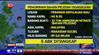 Patroli Bea Cukai Tangkap Kapal Pembawa Bahan Peledak