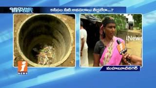 Drinking Water Crisis In Thimmaipally Village   Mahabubnagar   Ground Report   iNews