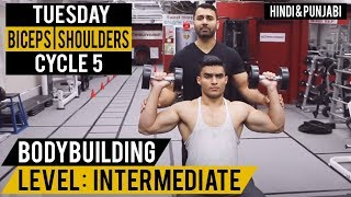Killer SHOULDERS & BICEPS Workout! Cycle 5 (Hindi / Punjabi)