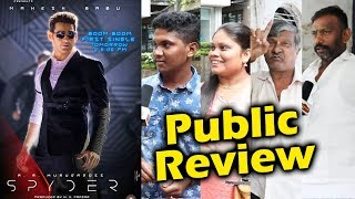 Spyder Movie PUBLIC REVIEW (Mumbai) | First Day First Show Review | Mahesh Babu