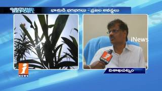 AU Prof Ramakrishna Face To Face In Visakha | Temperature Rises In AP | Ground Report | iNews