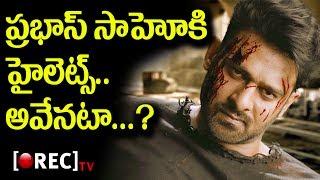 Baahubali Prabhas Sahoo movie highlights l RECTVINDIA