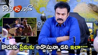 Dil Deewana Movie Scenes - Rohit Gets Arrested In an Accident - Nagababu Helps Rohit