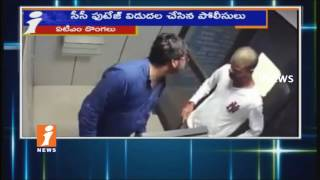 ATM Robbery Attempt In Vijayawada | Police Releases Images Of ATM Thieves | CCTV Footage | iNews