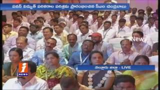 Chandrababu Naidu Speech At Gamesa Factory Inauguration | Nellore | iNews