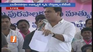 Minister KTR Speech At Public Meeting In Adilabad  | iNews