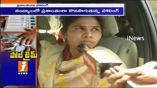 Minister Akhila Priya Face To Face On Nandyal By Election Polling | iNews