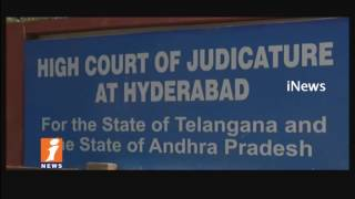 High Court Cancels Petition To Stop Land Acquisition For Kaleshwaram Project | Telangana | iNews