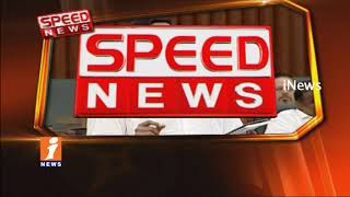 Speed News In Telugu States | AP And TS | iNews