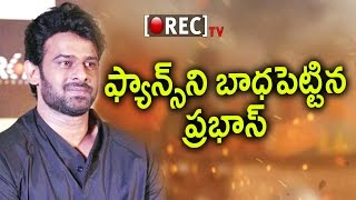 Hero Prabhas Speech Hurt Prabhas Fans..? | Bahubali 2 Pre Release Event | Latest News | Rectv India