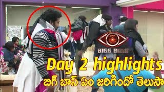 Bigg Boss Show Day 2  Highlights | Episode - 03 | Star Maa | Bigg Boss Day - 02  Task