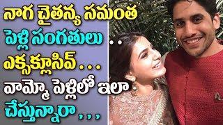 Samantha Ruth Prabhu and Naga Chaitanya's Wedding Exclusive Details Samantha and Naga Chaitanya