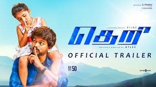 Theri Official Trailer | 2K | Vijay, Samantha, Amy Jackson | Atlee | G.V.Prakash Kumar