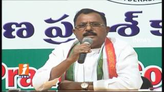 Congress Leader Mallu Ravi Comments On TRS Govt Over Aarogyasri Issues | iNews
