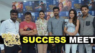 Jaya Janaki Nayaka Movie Success Meet Bellamkonda Sreenivas, Rakul preet Singh, Pragya Jaiswal