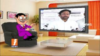 Dada Counters To BJP MLA Kishan Reddy On His Speech At Assembly Media Point