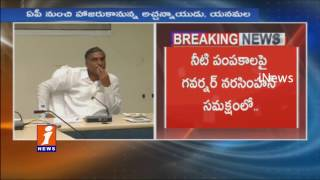 Governor Narasimhan Invite AP and TS Ministers For Talks On Water Distributions | iNews