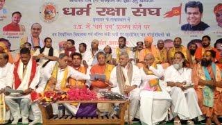 अखिलेश जानते थे जवाहर बाग़ में आरोपियों के पास है अवैध हथियार- श्रीकांत शर्मा