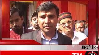 कानपुर - भूमाफियाओं को नहीं है प्रशासन का खौफ - tv24