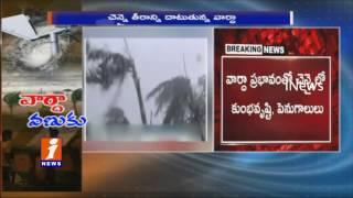 Vardha Cyclone   Heavy Rains in Nellore,Chennai   iNews