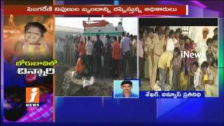 Singareni Experts Join in Rescue Operations Along With NDRF | Girl in Borewell From 16 Hours | iNews