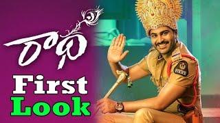 Sharwanand's RADHA Movie First Look | Lavanya Tripati | Sharwanand RADHA Movie Teaser |Top Telugu TV
