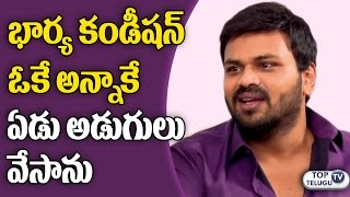 Manchu Manoj Condition To His Wife Pranathi | Gunturodu | Manchu Manoj Interview | Top Telugu TV
