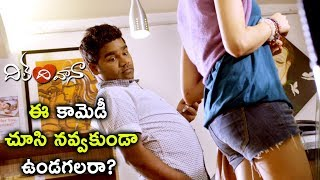 Dil Deewana Movie Scenes - Venu Wonders Comedy - Venu Wonders Rocket Raghava Comedy Scene
